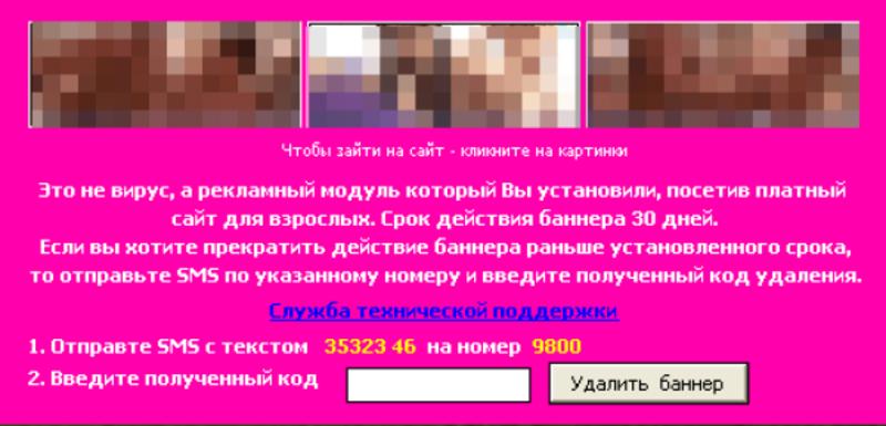 smotret-video-porno-internete